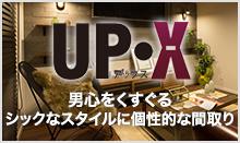 UP_Xアップス
