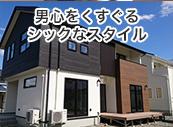 modelhouse_img_upx1