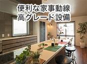 modelhouse_img_upx3